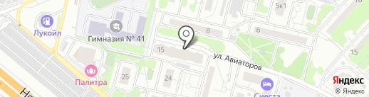 Разливной дворик на карте Люберец