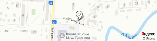 Магеллан-М на карте Королёва