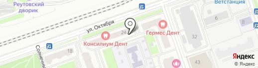 Ican на карте Реутова