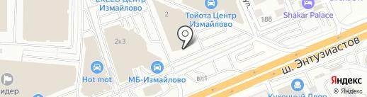 Мега Упаковка на карте Балашихи