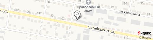 СПЕКТР на карте Ясиноватой