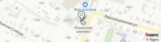 Храм Казанской Иконы Божией Матери на карте Молоково