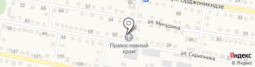 Свято-Николаевский храм на карте Ясиноватой