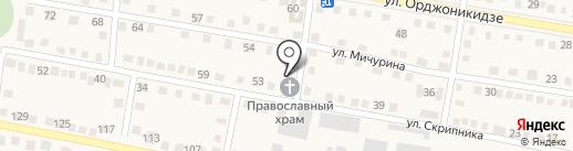 Свято-Николаевский храм, г. Ясиноватая на карте Ясиноватой