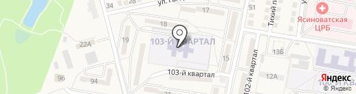 Детский сад №2 на карте Ясиноватой