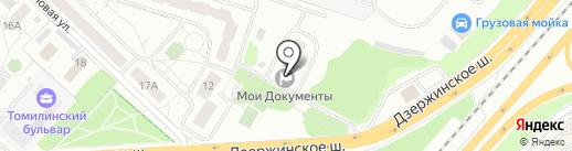 Главное Управление Пенсионного фонда РФ №3 г. Москвы и Московской области на карте Котельников