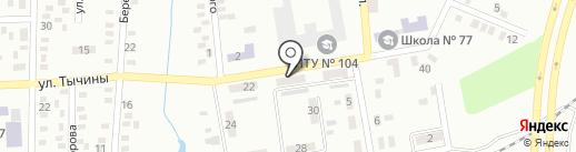 Магазин №21 на карте Макеевки