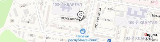 Пегас на карте Ясиноватой