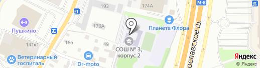 Автолицей на карте Пушкино