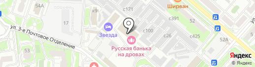 Калипсо на карте Люберец