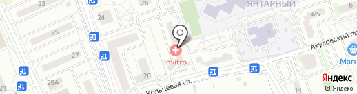 Магазин одежды и обуви на Молодёжном бульваре на карте Балашихи