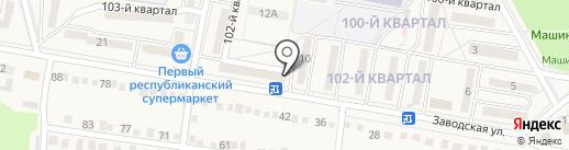 Стоматолог и Я, стоматологический центр, ЧП Простера на карте Ясиноватой