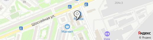 Фотоцентр на карте Люберец