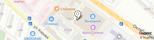 ЧайЛэнд на карте Люберец