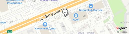 Стардог!s на карте Балашихи