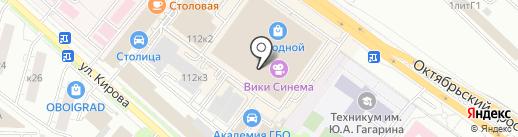 Mango на карте Люберец