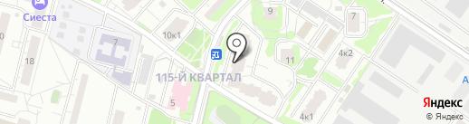 Магазин бытовой химии на карте Люберец