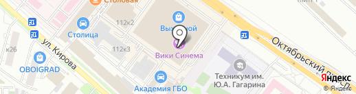 Вики Синема на карте Люберец