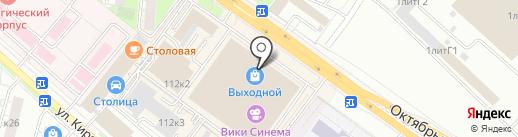Kapika на карте Люберец