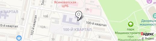 Ясиноватская общеобразовательная школа I-III ступеней №6 на карте Ясиноватой