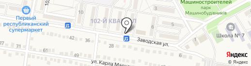 Виктория на карте Ясиноватой