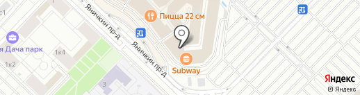 Troy Collezione на карте Котельников