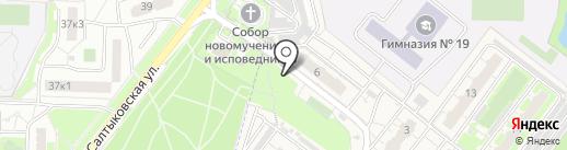 Киоск по продаже кондитерских изделий на карте Балашихи