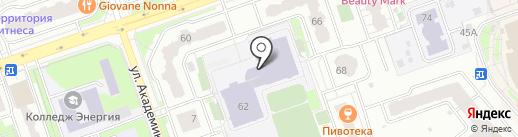 Средняя общеобразовательная школа №10 на карте Реутова