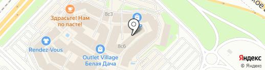 MARCCAIN на карте Котельников