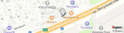 Шиномонтажная мастерская на шоссе Энтузиастов на карте Балашихи