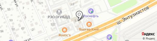 Аквакарс на карте Балашихи