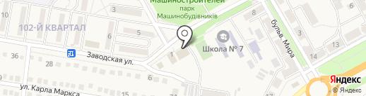 Пятачок на карте Ясиноватой