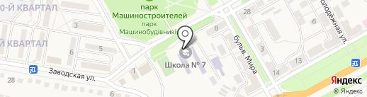 Ясиноватская общеобразовательная школа I-II ступеней №7 на карте Ясиноватой
