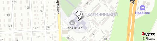 Макеевская общеобразовательная школа I-III ступеней №37 на карте Макеевки