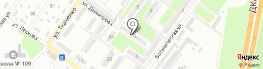 Стас на карте Макеевки