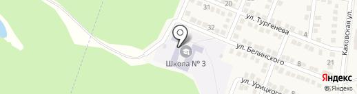 Ясиноватская общеобразовательная школа I-III ступеней №3 на карте Ясиноватой