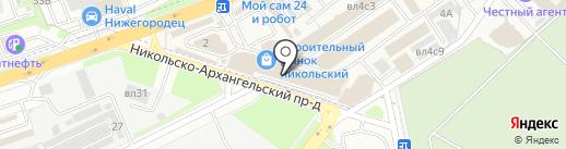 Кухни Люкс на карте Балашихи
