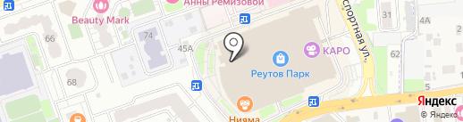 H & M на карте Реутова