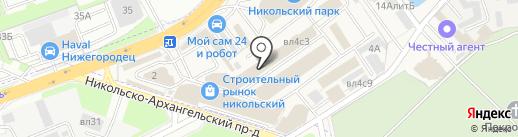 Магазин обоев на карте Балашихи