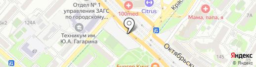 МакКафе на карте Люберец
