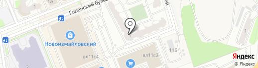 Smith studio на карте Балашихи