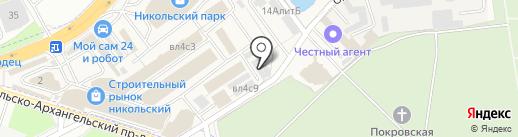 Магазин строительных смесей на карте Балашихи