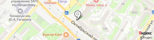 МодернЪ на карте Люберец