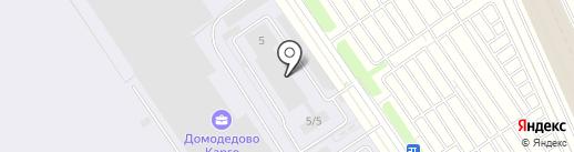 Феникс Карго на карте Домодедово