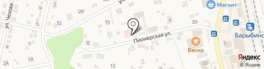 Барыбинская городская амбулатория на карте Домодедово