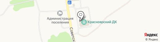 Красный Яр на карте Красного Яра