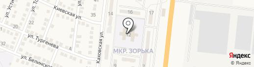 Детский сад №6 на карте Ясиноватой