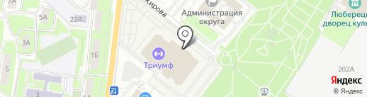 Российский центр капоэйры на карте Люберец
