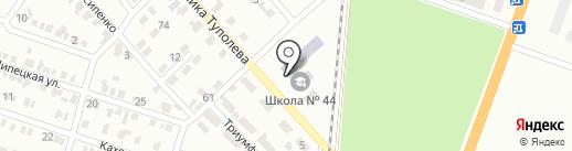 Макеевская общеобразовательная школа I-III ступеней №44 на карте Макеевки