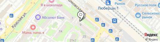 LeoVape Vape Shop на карте Люберец